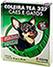 Imagem Coleira TEA 327 Cães e Gatos 13g 33cm
